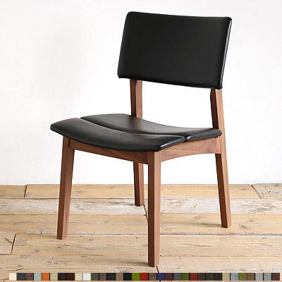 トッポ ダイニングチェア ウォールナット 無垢 椅子 北欧 木製 おしゃれ ダイニング チェアー イス 無垢材 座面高41cm、44cmから選べます。【10】【送料無料】【日本製】【受注生産】