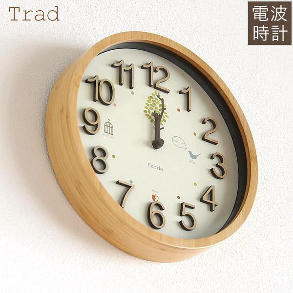 壁掛け時計 電波時計 Trad(トラド) 掛け時計 掛時計 おしゃれ かわいい 木製【送料無料】【あす楽】
