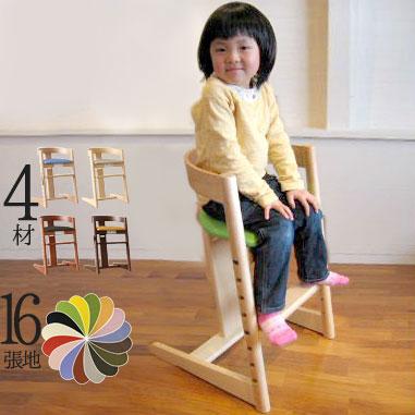 ベビーチェア ハイチェア 木製 キッズチェア ダイニング 子供用 子ども椅子 子供椅子 ダイニングチェア 子供イス 日本製 プレディクトチェア 【送料無料】【受注生産】【代引不可】【在庫分以外は1月末以降】【お急ぎの方用に一部在庫有】