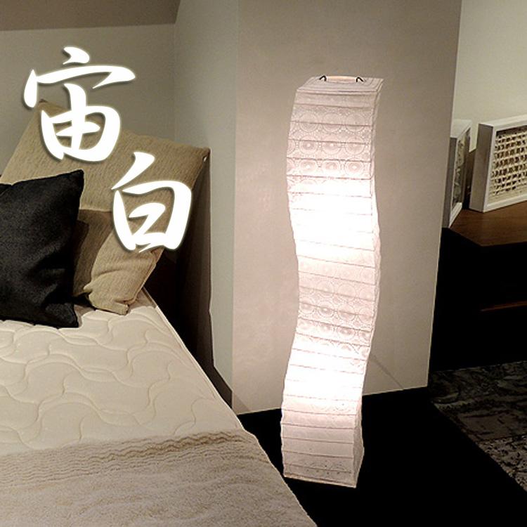 フロアライト 和室 おしゃれ フロアランプ 【宙白】[ LED おしゃれ 和紙 照明 間接照明 和風照明 伝統工芸 インテリア照明 ]【送料無料】【在庫1あり】
