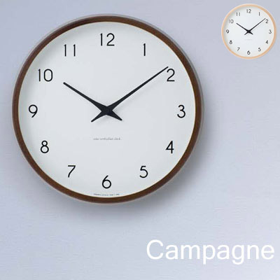 レムノス 掛け時計 電波時計 カンパーニュ 壁掛け時計 おしゃれ 北欧 木製 Campagne 【送料無料】【在庫あり分即出荷可能】【あす楽対応】