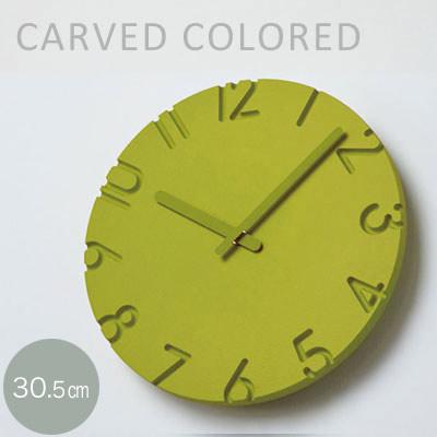 レムノス 掛け時計 壁掛け時計 CARVED COLORED(カーヴドカラー)L グリーン 直径30cm ntl16-07 【送料無料】【あす楽】