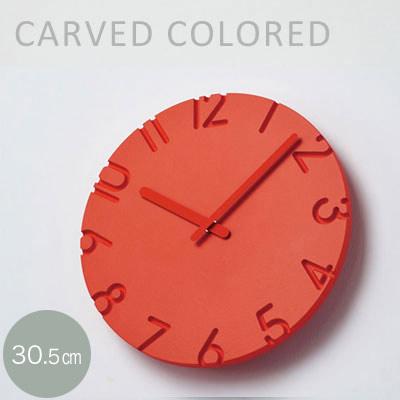 レムノス 掛け時計 壁掛け時計CARVED COLORED(カーヴドカラー) L オレンジ 直径30cm ntl16-07【送料無料】