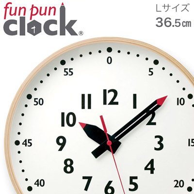 レムノス 壁掛け時計 ふんぷんクロック L 直径36 子供に読みやすい時計 掛け時計 掛時計 北欧 木製 おしゃれ【あす楽】