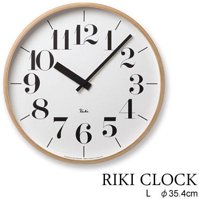 LEMNOS タカタレムノス 壁掛け時計 掛け時計 リキクロック レムノス RIKI あす楽対応 Lサイズ 送料無料 WR-0401L-103 気質アップ 在庫あり 太字 CLOCK 超目玉