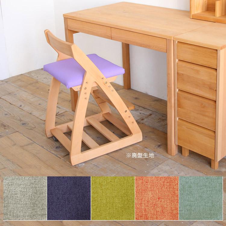 リオ デスクチェア 子供椅子 子ども椅子【完成品】【日本製】【送料無料】【8色対応】