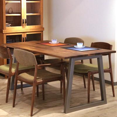 エダン ダイニングテーブル 無垢材 ウォールナット モザイクテーブル 幅140から200 スチール脚【国産家具】【送料無料】※表示価格は160×85の参考価格です。その他サイズの価格はご注文後にメールにてご案内致します。