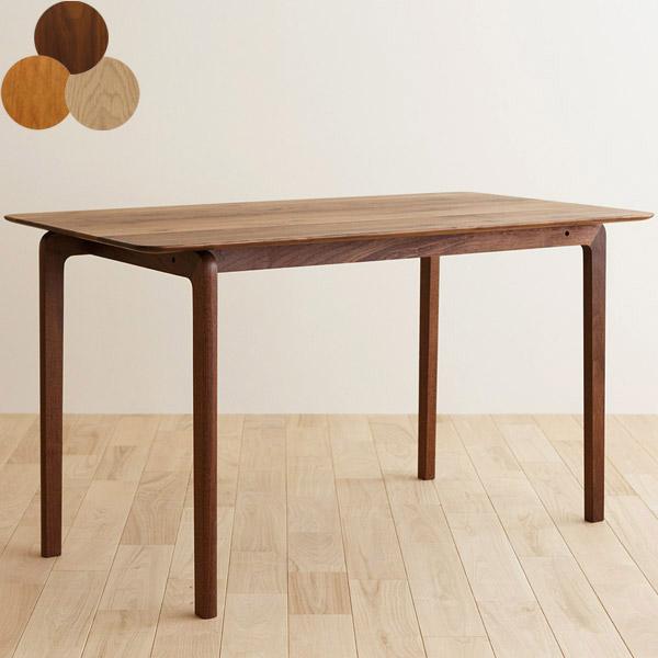 リッショ ダイニングテーブル 長方形 無垢材 幅126 ウォールナット オーク チェリー 木製 北欧 日本製 無垢材 【送料無料】【代引不可】【オーク 126x70 在庫1】
