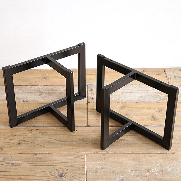 アイアン 脚 鉄脚 2本セット ローテーブル用 リメイク DIY 角組み脚 高さ35 【送料無料】