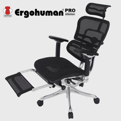 Ergohuman(エルゴヒューマン)EHP-HAM(オットマン付き)【全色在庫なし】【ブラック入荷未定】【OR(KM13)・BL(KM15)・RD(KMD32)・BL(KMD35)6月末~】【他7月下旬~】