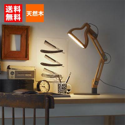 Pollux(ポルックス) LED テーブルライト【送料無料】