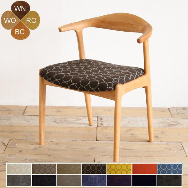 シキファニチア × クヴァドラ × タンバリン オメガ ダイニングチェア セミアーム ウォールナット オーク ブラックチェリー 無垢 チェア 椅子 北欧 おしゃれ 木製 日本製 【送料無料】※材によりお値段が異なります。