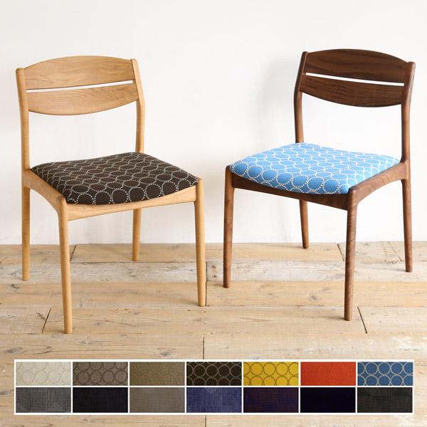 シキファニチア × クヴァドラ × タンバリン ユーロ ダイニングチェア アームレス ウォールナット オーク ブラックチェリー 椅子 北欧 おしゃれ 木製 無垢材 日本製 【送料無料】※材によりお値段が異なります。