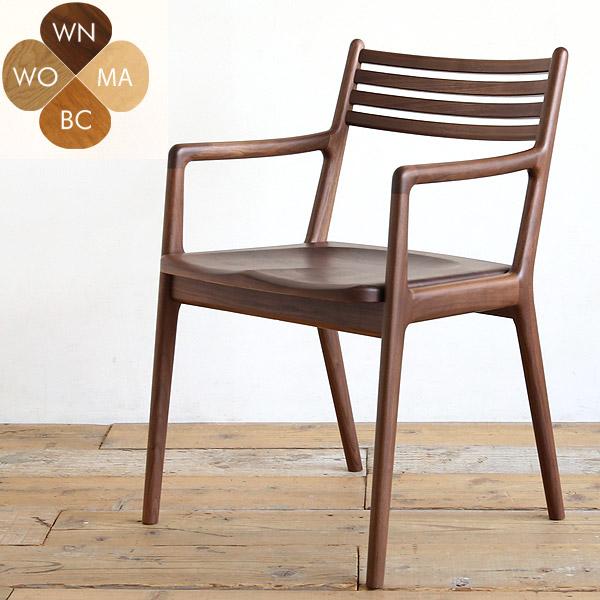 シキファニチア スリット ウッド ダイニングチェア アームチェアー ウォールナット 無垢 椅子 板座 木製 チェアー イス 肘付き 肘あり 【送料無料】※材により価格が変わります。ご注文後 当店より正しい金額メールします。