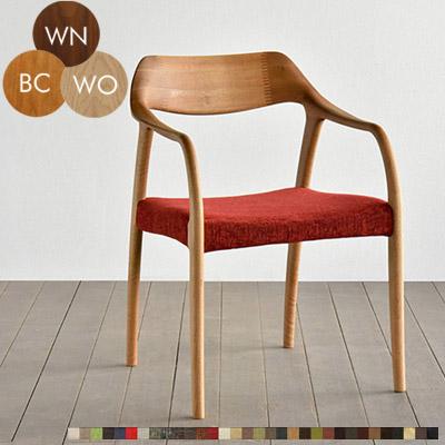 シキファニチア ワープ アームチェア ダイニングチェア 椅子 ウォールナット オーク 無垢 肘付き 木製 チェアー イス【送料無料】※材により価格が変わります。ご注文後 当店より正しい金額メールします。