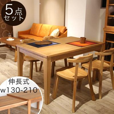 最新 Aki 伸長式 シンプル ダイニングテーブルセット テーブル 5点 木製 伸縮 テーブル 木製 130~210[ ダイニング5点セット 伸長式テーブル 伸縮式テーブル シンプル ]【送料無料】【日本製】, イーストビューティ:a5702a2f --- canoncity.azurewebsites.net