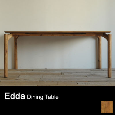 EDDA(エッダ)ダイニングテーブル 155 無垢 チーク材【送料無料】[ テーブル 木製 無垢材 無垢 ]【10】