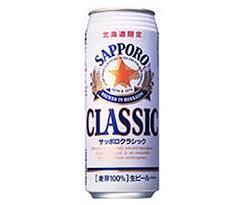 サッポロクラシック500ml缶x24本