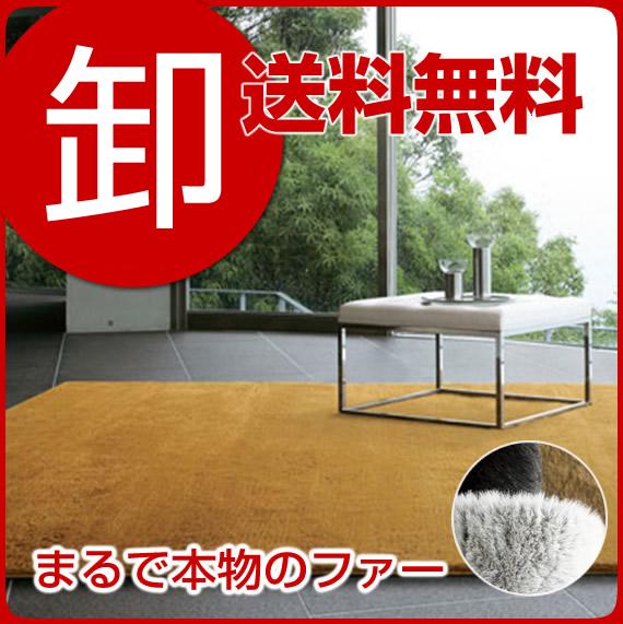 ラグ&カーペットスミノエ プラチナファー約 140×200 cm【メーカー直送品】smplf