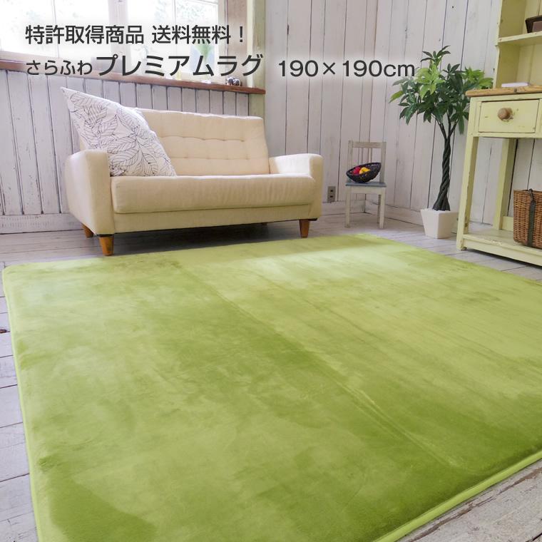 ラグ ラグマット カーペット おしゃれ 北欧 モダン 低反発 & 高反発 防音カーペット 厚手 絨毯 夏用 冬用 床暖房 ホットカーペット 対応 グレー グリーン など 約 190×190 cm 2畳