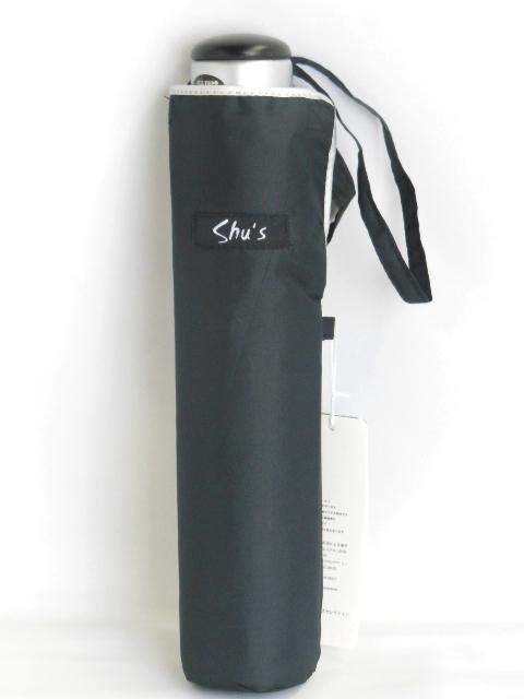 大きい折りたたみ傘 安い 丈夫で軽いグラスファイバー骨 裏面シルバーコーティング 限定特価 ブラック ※定形外可400円 プレミアムストロングアーミー65cm