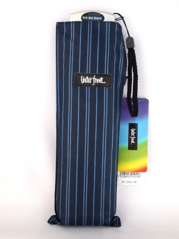 メール便で送料無料 大きめサイズの携帯傘 ポケフラット55 店内全品対象 直輸入品激安 アイアンブルー 紳士ストライプ