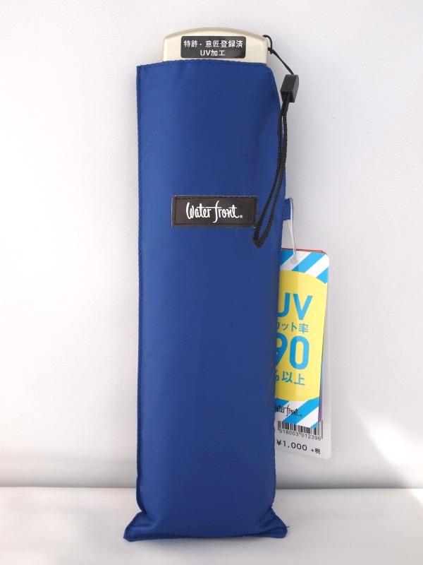 メール便で送料無料 大判サイズの折り畳み傘 オーバーのアイテム取扱☆ セール商品 大きめ晴雨兼用折りたたみ傘 ブルー ポケフラット55無地