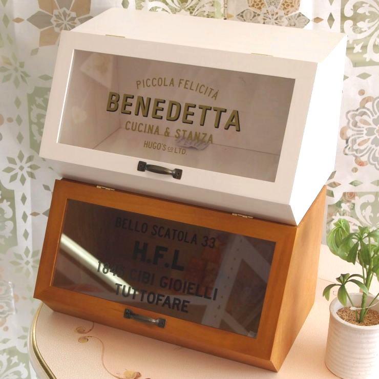 中にたっぷり収納 上にも物を置ける 送料無料 HUGO ヒューゴ ストックコンテナ プレゼント 開催中 キッチン収納 調味料ラック 調味料収納 キッチン雑貨 スパイスラック