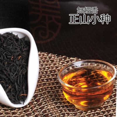 松で燻す工程が入ってない正山小種 お気に入 無煙香 松煙香に比べると独特な香りはなく なんとも優雅で気品を感じて頂ける香りと味です 正山小#31181; 正山小種 ラプサンスーチョン100g 通販 中国茶 正規品送料無料 優雅な香りが溢れる 台湾茶専門店マルメロ 販売店 イギリス紅茶茶葉 世界で初めて作られた紅茶中国茶