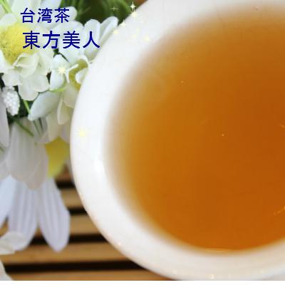 ヨーロッパで大人気の台湾茶気品溢れる甘い香りと紅茶の様な味わいは飲む人の気持ちをほ~っと和ませてくれます 新作入荷!! 台湾茶 東方美人 500g茶葉 送料無料新品 通販 ウーロン茶 高山茶中国茶 お得 烏龍茶 台湾茶専門店マルメロ送料無料業務用パック
