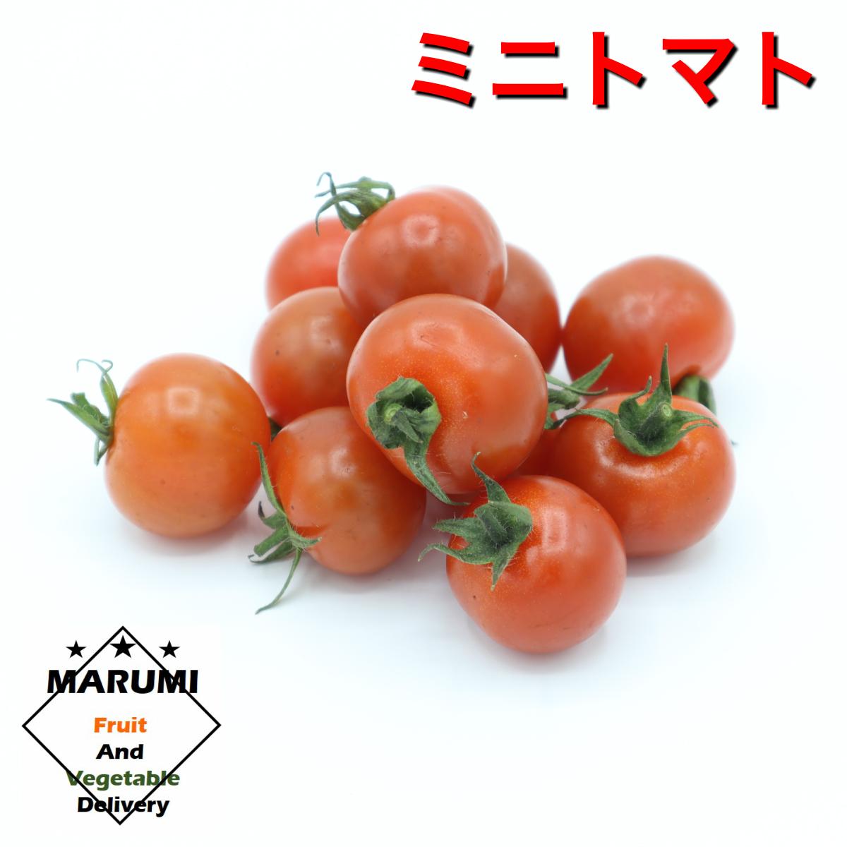 AL完売しました 安心 安全の野菜をお届けします ミニトマト200g セット野菜と同時購入で送料無料 千葉 熊本 茨城 愛知 驚きの値段で