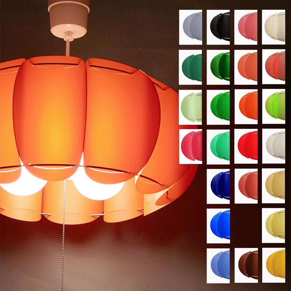 パンプキン ペンダント 2灯用 全24色 コード長調整機能付 電球別売 送料無料