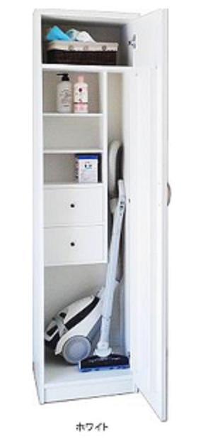 収納庫 収納棚 お掃除入れ 完成品 国産 ルームクリーンハイタイプ ホワイト 関東圏送料無料