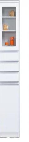 収納庫 ストッカー 国産 完成品 スキマ家具 NEWスペースボード25C ホワイト 送料無料(沖縄・北海道・離島別途料金)