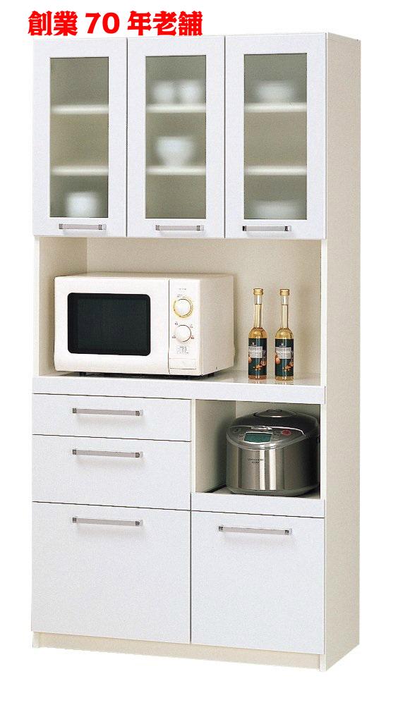 パモウナ 完成品 国産 開梱設置無料 キッチンボード YC-S900R 開梱設置・送料無料(関東圏)
