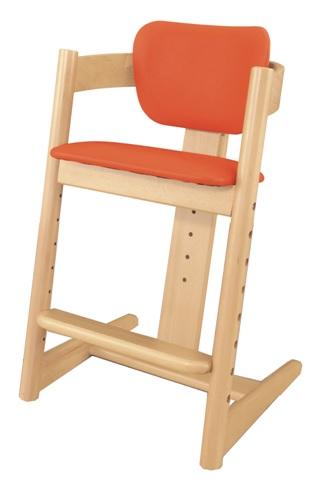 椅子 子供椅子 ベビーチェア 完成品 ベビーチェア キャロットOR 送料無料(沖縄・北海道・離島別途料金)