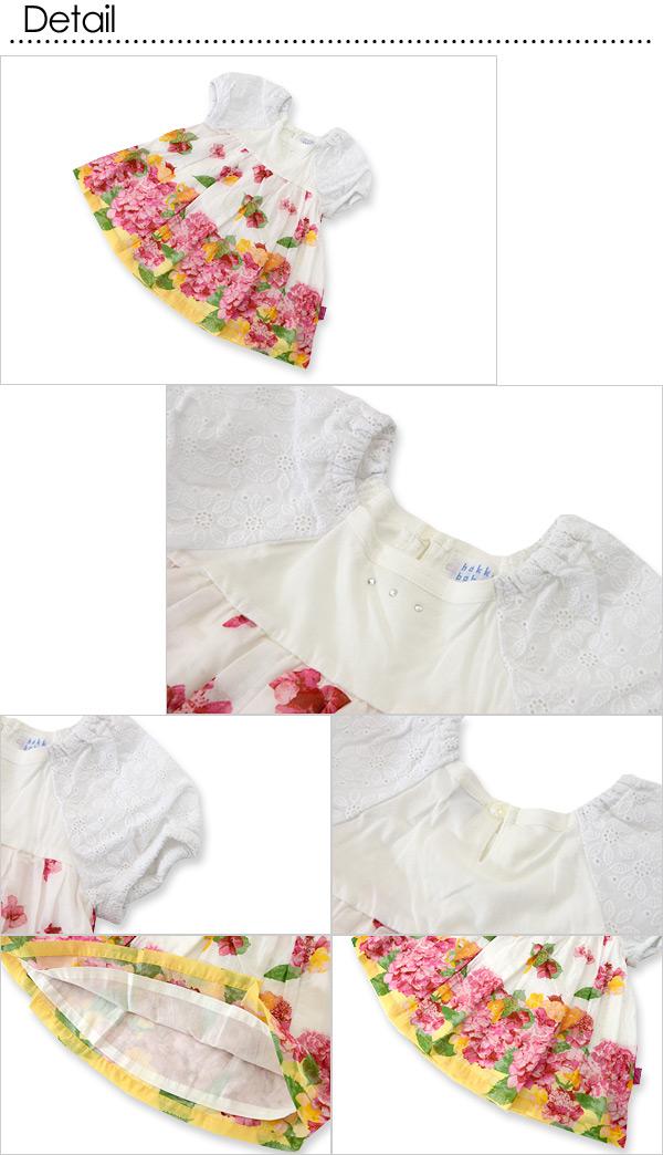 客家小孩绣球打印短的袖子一片 ♦ 00120052 毫克 ♦ 6002851、 S5B