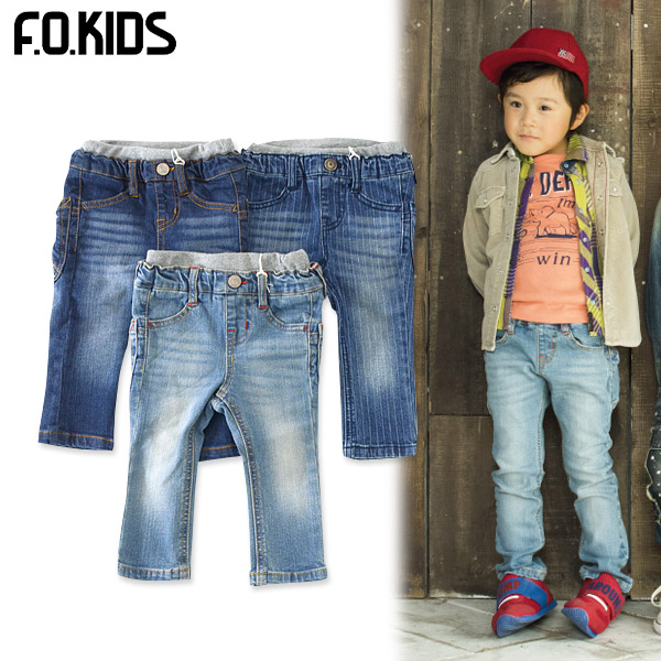 F.O.KIDS big pocket pants ♦ R421125-C16-MG ♦ 4012991