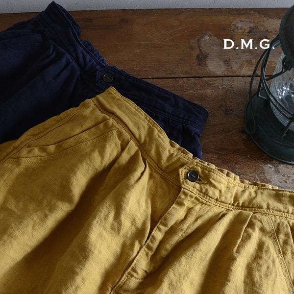 D.M.G. イージータックスカート■17-358L-MG【 レディース ボトムス ボトム 日本製 国産 ドミンゴ】■2001997 母の日