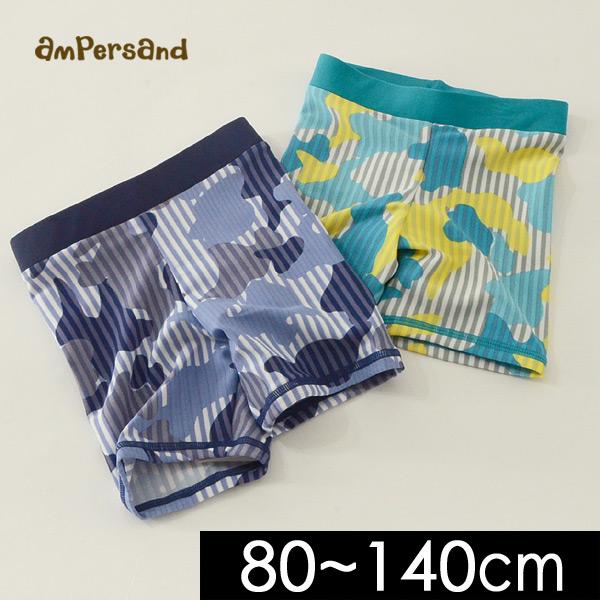 1811b1b6c1b Ampersand Boys camouflage stripe pattern boxer swimsuit L276058-14M kids  baby bottoms bottom pants underwear swimming wear sea pool playing in the  water boy ...