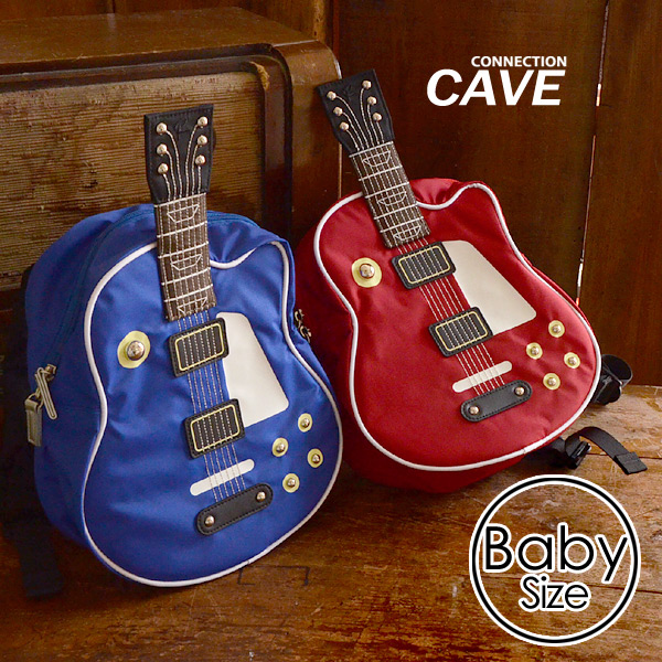 【メール便不可】ケイブ ギターリュック 03001880-MG ベビー 鞄 カバン かばん 肩ベルト付き プレゼント ギフト CAVE 7008516