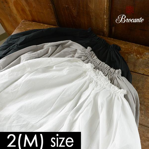 送料無料【メール便可】ブロカント 36-163X-M2 コリエシャツ レディース トップス ブラウス 長袖 前開き 無地 フリル シンプル ナチュラル 女性 母の日 Brocante 2002323