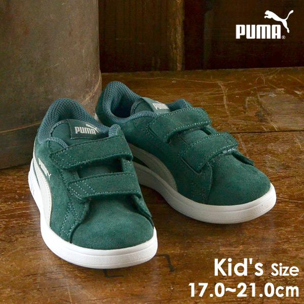 プーマ 365177-B Smash v2 SP VPS キッズ ベビー 靴 くつ クツ スニーカー カジュアル アウトドア 子供服 PUMA 8001686