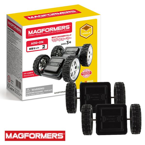 車輪パーツ 2輪 が2つ入っています ボーネルンド マグ 市場 フォーマー 車輪パーツセット MF713009-MG キッズ ジュニア BorneLund ブロック 部品 7008261 代引き不可 タイヤ マグフォーマー おうち時間 おもちゃ 知育玩具 zai0