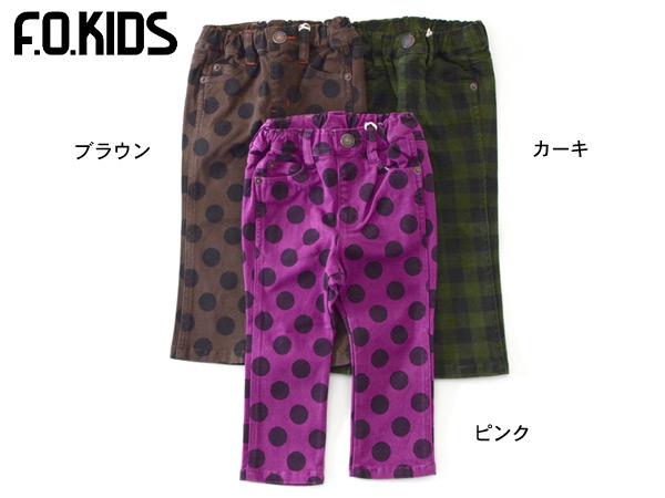 F.O.KIDS 2 패턴 스트레이트 팬츠. R421093.4009034