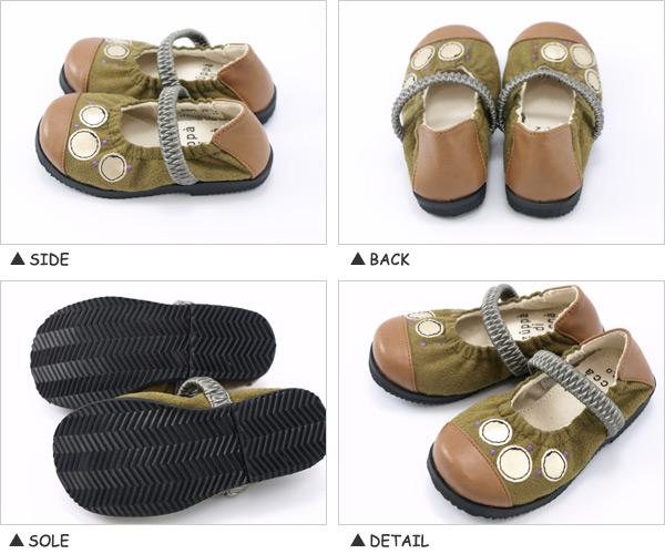 芦笋 di zucca 芭蕾舞鞋 ♦ 1503751 ♦ 70710 _ fs3gm