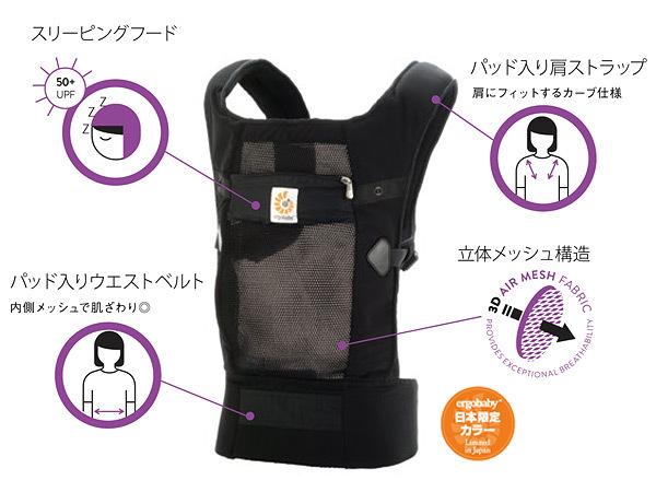 Marumiya World Ergo Baby Performance Ventus Baby Carrier