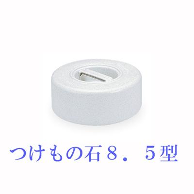 直営店 低価格 TOMBO 新輝合成 トンボ 8.5型 つけもの石