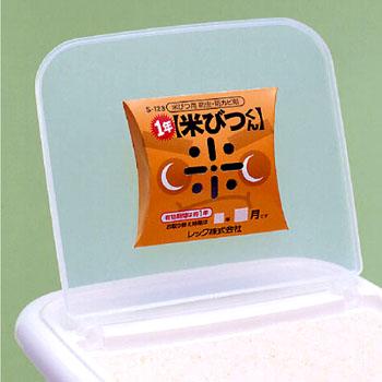 1年効果持続■米びつに入れるだけ!害虫・カビからお米を守ります! 1年【米びつくん】※パッケージ等デザインが変更となっている場合がございます【S-123】