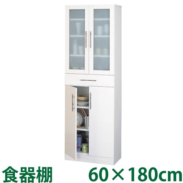 【送料無料】大容量キッチンキャビネット食器棚 カトレア60×180cm※【メーカー直送品】【代引/同梱/返品不可】【個別送料計算】【23461】
